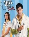Dill Mill Gayye Episode 666