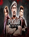 Pukar: Call for the Hero Episode 24 Last