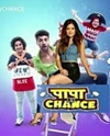 Papa By Chance Episode – 79 Last